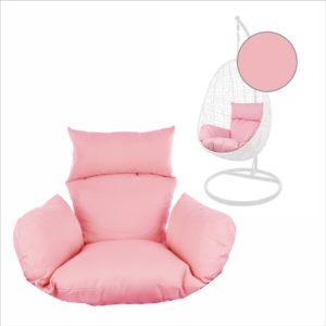 Kissen für Hängesessel NEST rosa (3002 lemonade)